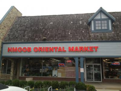 Hmoob Oriental Market